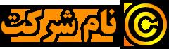 مرجع خرید و فروش انواع تجهیزات آبیاری ایرانی|تجهیزات آبیاری ایران