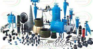تجهیزات سیستم آبیاری قطره ای با قیمت مناسب